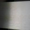 Aktualności: Szczotkowanie aluminium