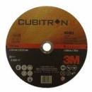 3M™ tarcza do cięcia Cubitron™II 41-230x2,0x22