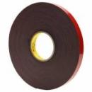 3M™ Taśma akrylowa VHB 4611F szara 19mm x 3m