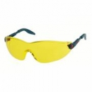 Okulary ochronne 2742 żółte AS-AF (2742)