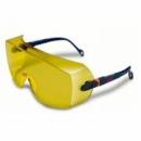 Okulary ochronne 2802 AS żółte (2802)