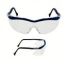 Okulary QX2000 niebieskie, obracane końcówki, przezroczysta soczewka DX (04-1022-0140M)