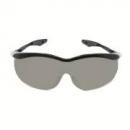 Okulary QX3000 czarne, płaskie zauszniki, szara soczewka DX (04-1023-0245M)