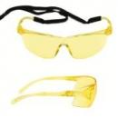 Okulary TORA żółte AS-AF ze sznurkiem (71501-00003M)